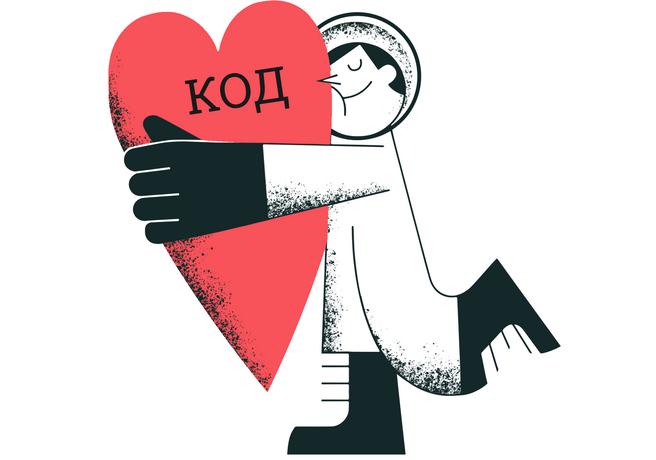 Человек обнимающий сердце c надписью «Делаем»