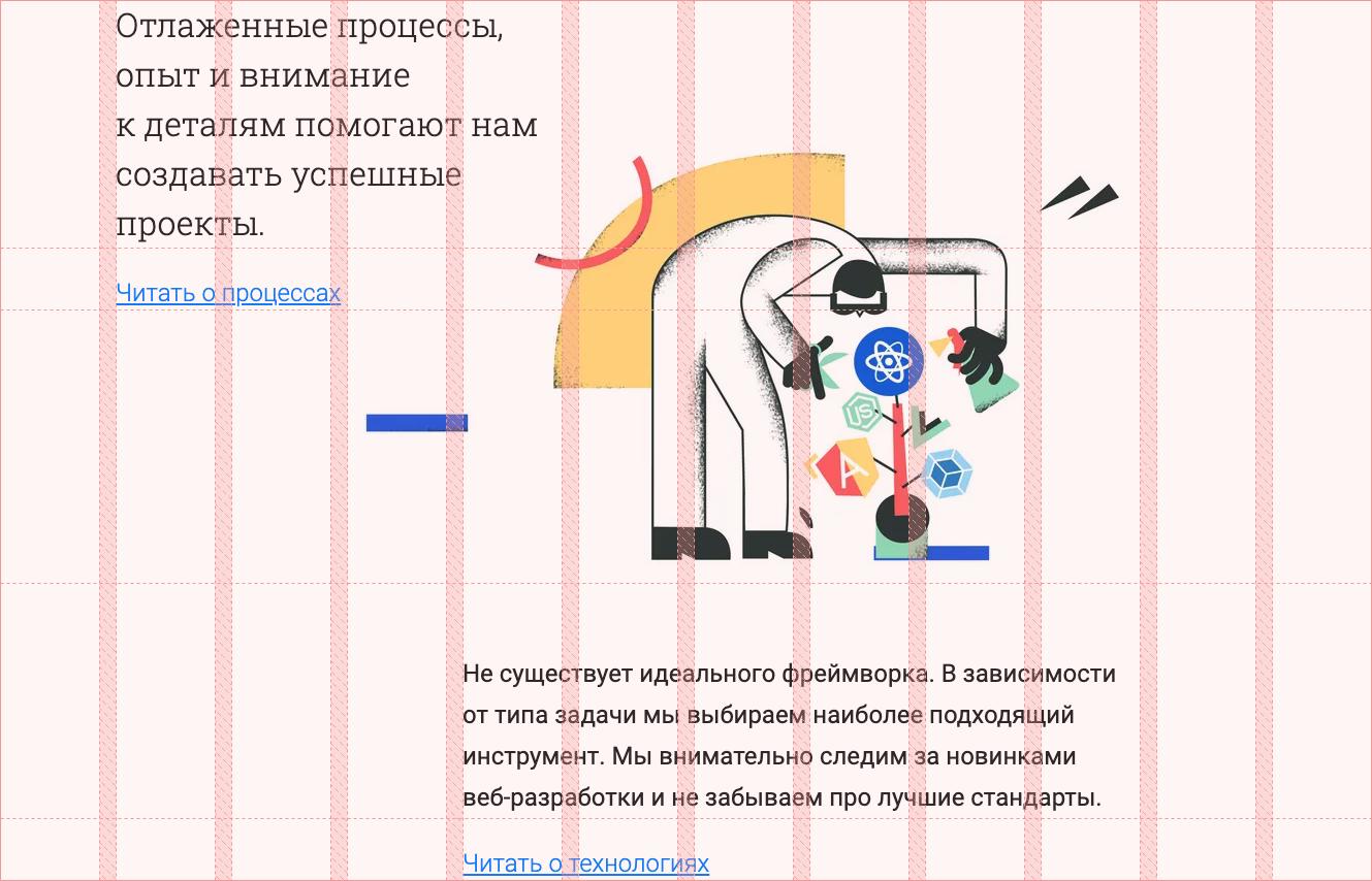 Скриншот сайта csssr.com на десктопном разрешении