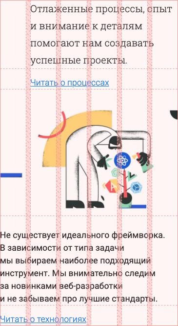 Скриншот сайта csssr.com на мобильном разрешении